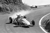 70904 - Gary Rush, Bowin Ford -  Bathurst 1970  - Photographer Lance J Ruting