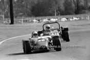 72375 -  Ray Hanger, Nota Sportsman Ford - Warwick Farm  1972 - Photographer Lance J Ruting