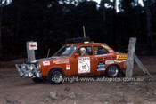 79548 - Malcolm Hall, Ross Smith, Andrew Lott, Ford Escort - 1979 Repco Reliability Trial