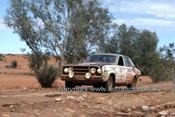 79544 - Geoff Portman, Melbourne, Doug Thompson, John Hammond, Datsun Stanza - 1979 Repco Reliability Trial