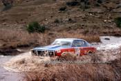 79525 - Graham Clarke, Arthur Davis, Graham Burge, Datsun 180B SSS  - 1979 Repco Reliability Trial