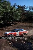 79524 - Graham Clarke, Arthur Davis, Graham Burge, Datsun 180B SSS  - 1979 Repco Reliability Trial