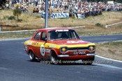 76103 - Bob Holden, Ford Escort - Sandown 1976 - Photographer Peter D'Abbs