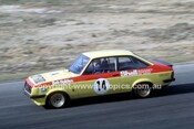 76105 - Bob Holden Ford Escort - Amaroo Park 1976 -  Photographer Lance  Ruting.