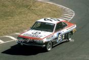78074 - Dean Gail, Mazda - Amaroo Park 1978 - Photographer Lance J Ruting