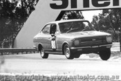 69015  -  Christine Cole  -  Toyota Corolla - Warwick Farm 1969 - Photographer David Blanch
