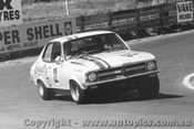 70020  -  Dick Johnson  -  Holden GTR Torana - Bathurst  1970 - Photographer David Blanch
