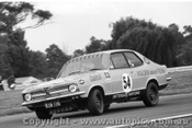 70021  -  Colin Bond  -  Holden Torana XU1 - Warwick Farm 1970 - Photographer David Blanch
