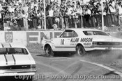 70030  -  B. Morris  -   Holden Monaro GTS 350 - Just out of control - Oran Park 1970 - Photographer David Blanch