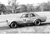 70045  -  Allan McCann  -  Holden Torana - Oran Park 1970 - Photographer David Blanch