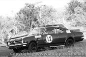 70046  -  G. Hunter  -   Holden Monaro - Oran Park 1970 - Photographer David Blanch