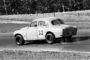 70048  -  Don Peters  -  Simca - Oran Park 1970 - Photographer David Blanch