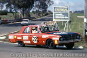 69714  -  Graham Ryan & Mike Kable - Valiant Pacer - Bathurst 1969
