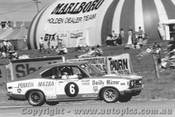 75709  -  D. Holland / H. Fushida  -  Bathurst 1975   Class C Winner   Mazda RX3