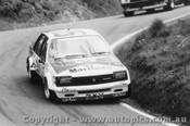 80701  -  P. Brock / J. Richards  -  Bathurst 1980  1st Outright & Class A Winner  Holden Commodore VC