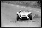 Amaroo Park 13th September 1970 - 70-AM13970-092