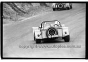 Amaroo Park 13th September 1970 - 70-AM13970-186