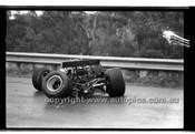 Amaroo Park 31th May 1970 - 70-AM31570-015