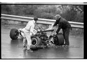 Amaroo Park 31th May 1970 - 70-AM31570-017