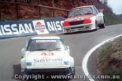 84711  -  A. Moffat / G. Hansford   Bathurst 1984  3rd Outright  Mazda RX7