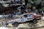 79951 - Southern Cross Rally - Wayne Bell / Dave Boddy - HDT Gemini - Port Macquarie 1979