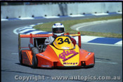 Adelaide Grand Prix Meeting 5th November 1989 - Photographer Lance J Ruting - Code AD51189-127