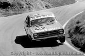 75730 - Bonhomme / Leighton - Datsun 1200 Coupe - Bathurst 1975