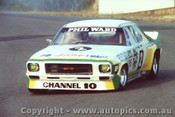 79013 - Phil Ward Holden Monaro - Amaroo Park 1979