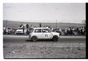 Calder 1965 - Photographer Peter D'Abbs - Code 65-PD-C-628
