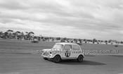 Calder 1966 - Photographer Peter D'Abbs - Code 66-PD-C-034