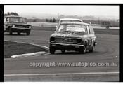 Calder 1969 - Photographer Peter D'Abbs - Code 69-PD-C17869-003