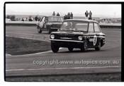 Calder 1969 - Photographer Peter D'Abbs - Code 69-PD-C17869-034