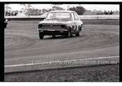 Calder 1969 - Photographer Peter D'Abbs - Code 69-PD-C17869-036