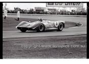 Calder 1969 - Photographer Peter D'Abbs - Code 69-PD-C17869-047