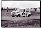 Calder 1969 - Photographer Peter D'Abbs - Code 69-PD-C17869-082