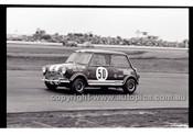 Calder 1969 - Photographer Peter D'Abbs - Code 69-PD-C17869-089