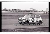 Calder 1969 - Photographer Peter D'Abbs - Code 69-PD-C17869-090