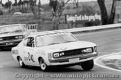 71733 - Chivas / Moore - Valiant Charger - Bathurst 1971