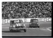 Oran Park 10th August 1969 - Code 69-OP10869-048