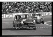 Oran Park 10th August 1969 - Code 69-OP10869-049