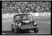 Oran Park 10th August 1969 - Code 69-OP10869-055