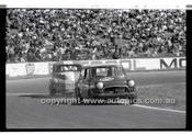 Oran Park 10th August 1969 - Code 69-OP10869-059