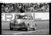Oran Park 10th August 1969 - Code 69-OP10869-061