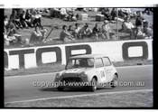 Oran Park 10th August 1969 - Code 69-OP10869-062