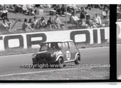 Oran Park 10th August 1969 - Code 69-OP10869-063