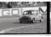 Oran Park 10th August 1969 - Code 69-OP10869-064