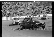 Oran Park 20th April 1969 - Code 69-OP20469-027