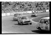 Oran Park 21st September 1969 - Code 69-OP21969-095