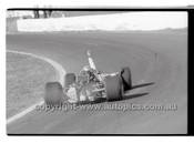 Oran Park 29th June 1969 - Code 69-OP29669-075