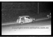 Oran Park 22nd November 1969 - Code 69-OP221169-031